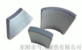 N38磁铁 扇形马达磁块 钕铁硼强力磁瓦加工定做