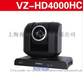 提供日立VZ-HD4000彩色高清摄像头