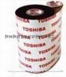 东芝BX7AS1悬压树脂基碳带TEC色带