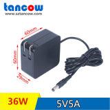 厂家直销5V5A电源适配器 电机开关电源