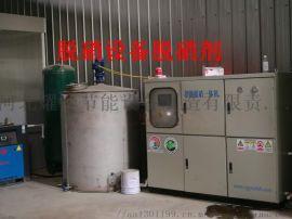 沈阳热力公司锅炉脱硝高分子脱硝设备厂家