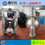 青海西宁隔膜泵配件BQG350/0.2气动隔膜泵