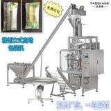 麪粉自動包裝機 小麥粉末包裝機 全自動落料封口包裝設備廠家包郵