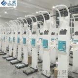 郑州超声波身高体重秤 上禾SH-800A