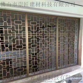 浮雕铝窗花供应商广东铝窗花装饰