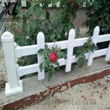 大量現貨 塑鋼護欄 草坪護欄 花壇柵欄 花園圍欄