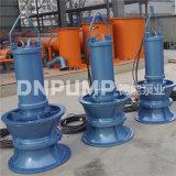 农田水利设施工程潜水轴流泵厂家