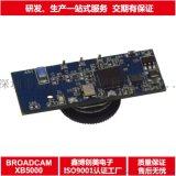 鑫博创美USB转图像模块2.4g无线收发模块