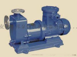 CQZ系列自吸式不锈钢磁力泵