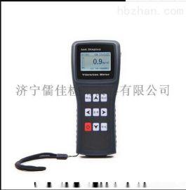 LK1201便携式测振仪 振动测量仪
