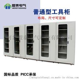 电力安全工具柜防潮柜智能绝缘配电室安全工器具柜