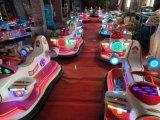 江蘇連雲港親子兒童遊樂設備雙人碰碰車生意好
