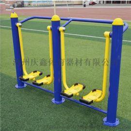 供应**公园社区健身路径器材户外体育器材双人漫步机