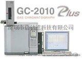 进口气相色谱仪岛津GC-2010 Pro