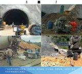 貴州遵義隧道噴漿車/噴錨車現貨供應