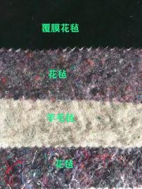 四层防雨雪大棚保温被  适用于京津冀地区