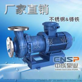 磁力驱动泵_耐酸碱磁力泵CQB型不锈钢磁力泵