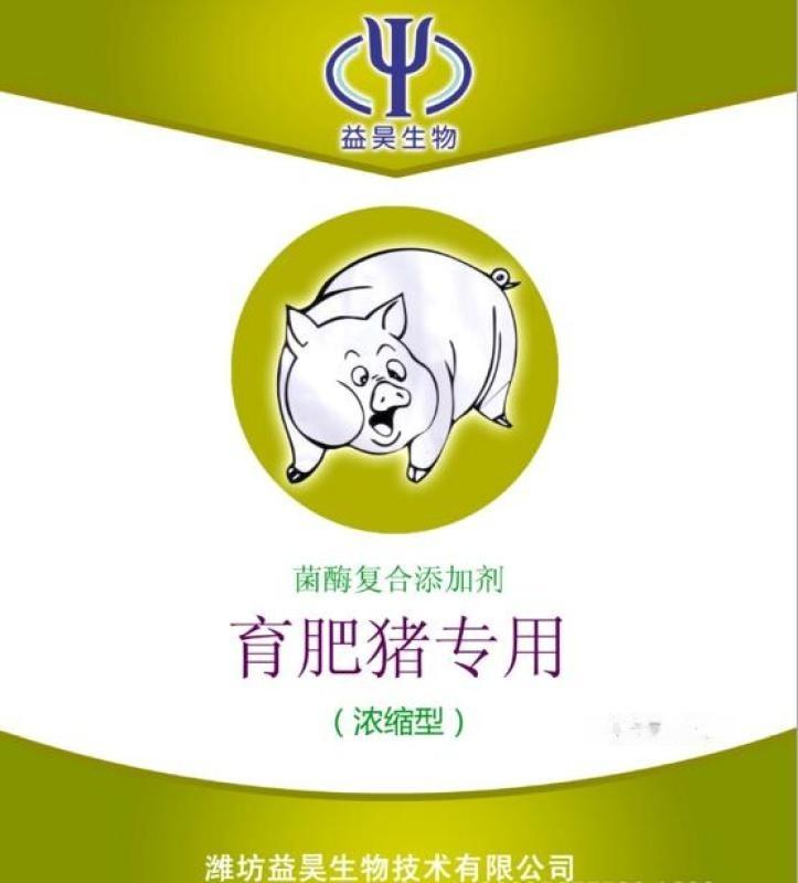 養豬場用飲水專用菌 畜禽飲水微生態菌劑