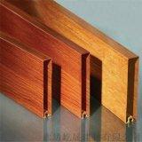 生产通风隔断木纹铝方管 型材转印方管
