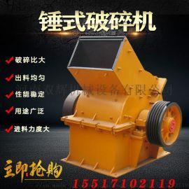 移动建筑垃圾破碎机 机制砂生产线 新型立式制砂机