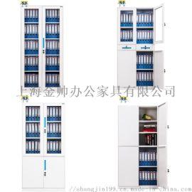 上海加厚铁皮柜钢制储物柜办公文件柜器械柜资料档案柜