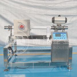 金属探测仪供应智能型食品管道式金属属检测机酱料机