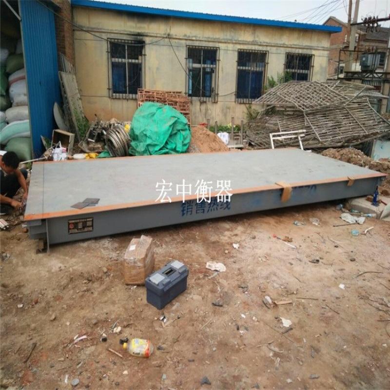芜湖20T30吨电子地磅2.5x6米单节汽车衡