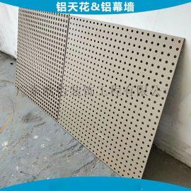 广州2毫米外墙装饰氟碳漆穿孔铝板 广告穿孔铝板氟碳漆喷涂