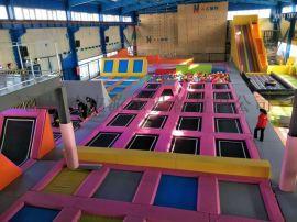 蹦蹦床室内外游乐园设备儿童游乐场设备加盟