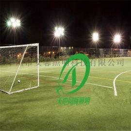 18米20米室外足球场LED高挂灯