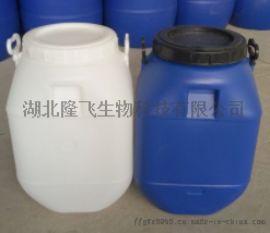 β-胡萝卜素7235-40-7大量供应