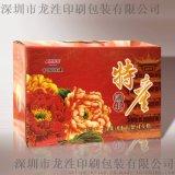 深圳精品盒、书本盒、精装礼盒设计印刷