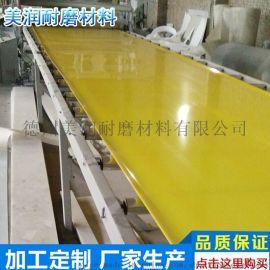 优质阻燃高分子聚乙烯煤仓衬板漏斗漏舱