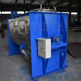 WLD-500骨粉专用混合机干粉原料整条流水线设备