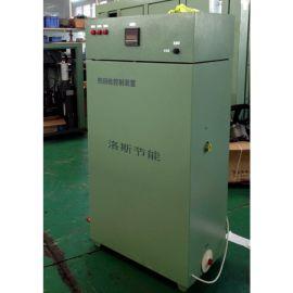 空压机余热回收 节能改造 变频改造
