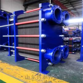 山东厂家直销定制可拆式热交换器 不锈钢板式换热器