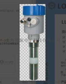 LLDR射频电容开关