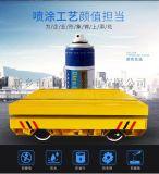 南京500吨钢丝绳平板车, 汽车装配线无轨电动平车负载验收