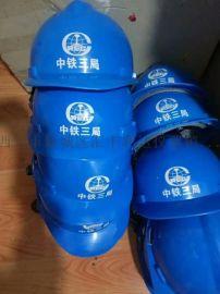渭南工地安全帽18992812558