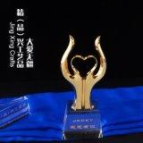 企业年终员工颁奖水晶奖杯,合金金属表彰奖杯订制