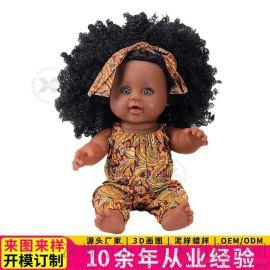 廠家訂定制無毒環保PVC軟膠仿真娃娃重生黑人洋娃娃