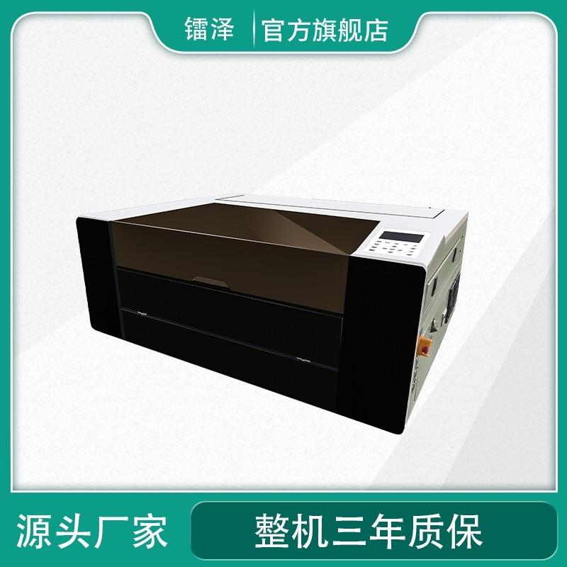 非金属激光切割机 小型激光切割机 激光裁床