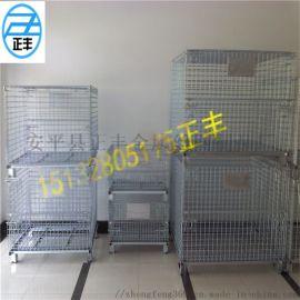供镀锌仓库铁笼子 金属铁网框 物流周转箱厂家直销