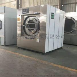 购买全自动洗衣机洗衣房专用大型洗脱机禹创洗涤设备