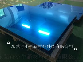 东莞玩具塑料镜片 PC视窗面板 PC镜片厂家