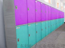 杭州ABS塑料 衣柜 浴室 衣柜厂家