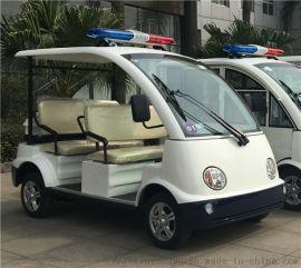 4-8人座纯电动安保巡逻车电动警车