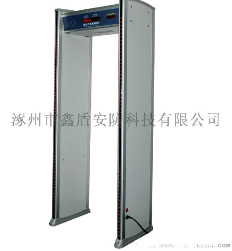 6分區帶燈柱安檢門 金屬探測安檢門XD-AJM6參數類別