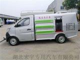 小型高压冲洗车长安路面养护车