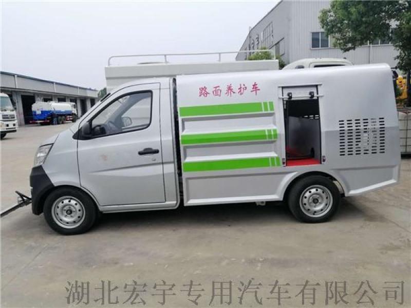 小型高壓沖洗車長安路面養護車
